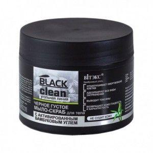 Черное густое мыло-скраб...