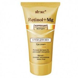 Крем для век Retinol + Mg,...
