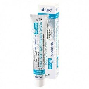 Зубная паста Dentavit Pro...