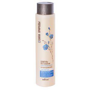 Шампунь-восстановление с маслом льна для поврежденных волос с антистатическим эффектом, 400 мл.