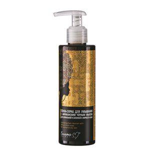 Пенка-скраб для умывания с африканским черным мылом для нормальной и склонной к жирности кожи, 190 гр.