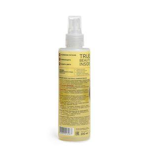 Hair Care Program Спрей для волос Экспресс-ламинирование, 200 мл.