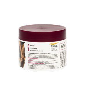 Hair Care Program Маска для волос 2 в 1 Ежедневный уход, 290 мл.