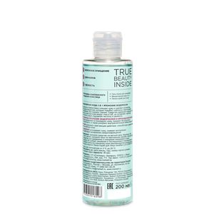 Lux Comfort Мицеллярная вода 3 в 1 Японские водоросли, 200 мл.