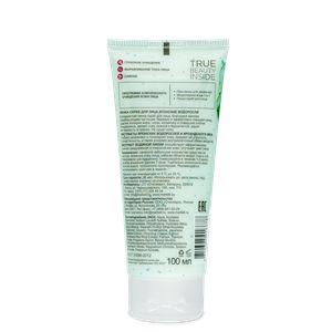 Lux Comfort Пенка-скраб для лица Японские водоросли, 200 мл.