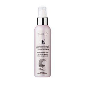 Мицеллярная вода для снятия макияжа с муцином улитки, 150 мл.