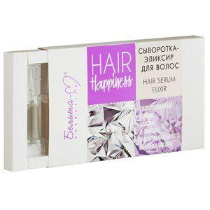 Сыворотка-эликсир для волос, 8 шт. х 5 мл.