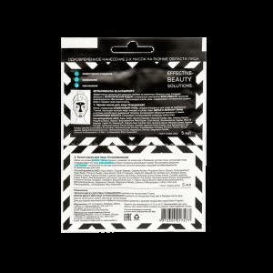 МУЛЬТИМАСКА BLACK&WHITE, 5...