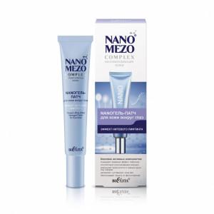 NanoГель-патч для кожи...
