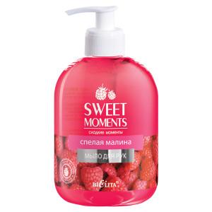 Жидкое мыло для рук SWEET...