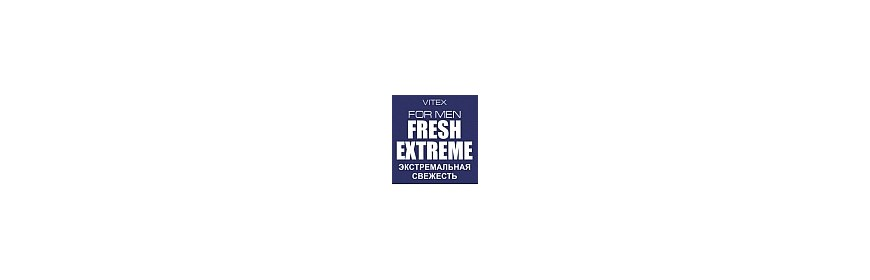 Корневая|Главная|Линии|ВИТЭКС|Vitex For Men Fresh Extreme