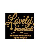 Линия косметики БЕЛИТА - LOVELY MOMENTS
