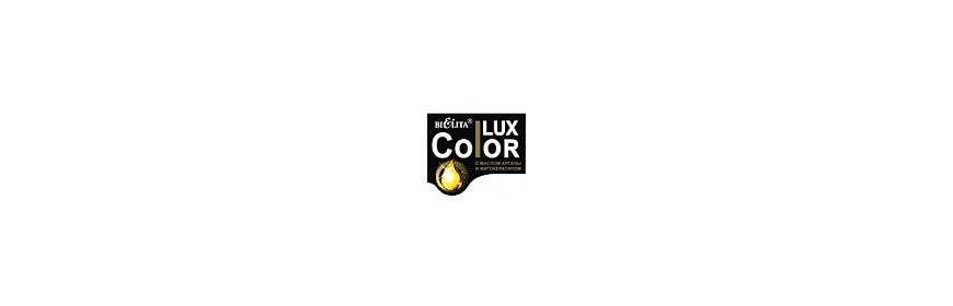 Линия косметики БЕЛИТА - Color LUX с маслом арганы и фитокератином