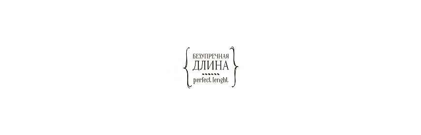 Линия косметики БЕЛИТА - Безупречная длина