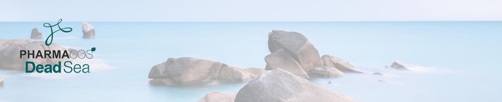 PHARMACOS DEAD SEA, АПТЕЧНАЯ КОСМЕТИКА МЕРТВОГО МОРЯ
