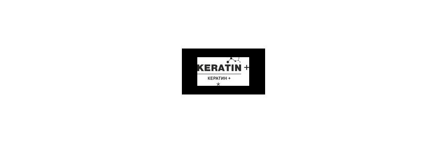 Линия косметики ВИТЭКС - KERATIN+