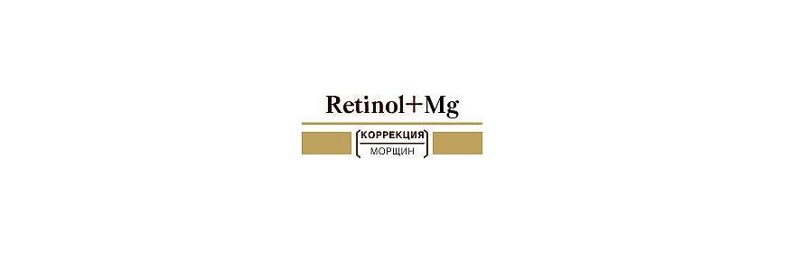 Retinol+MG