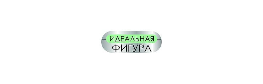 Линия косметики ВИТЭКС - Идеальная Фигура