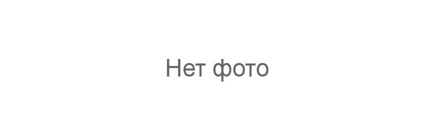 Формула омоложения