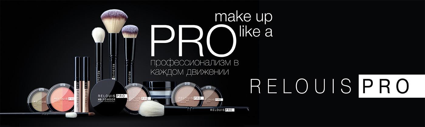 Косметика relouis купить в новосибирске набор инканденсанс эйвон фото